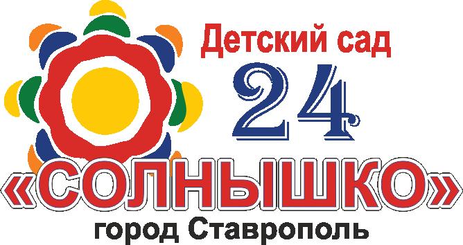 stavsad24.ru